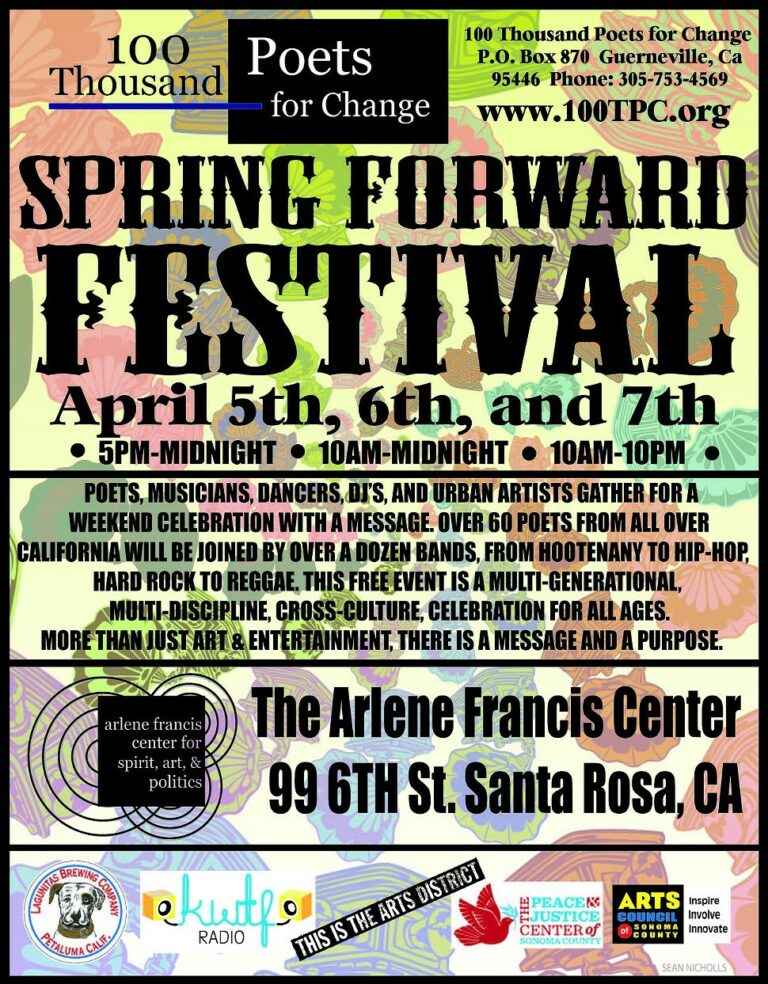 April 5-7: Spring Forward Festival at the Arlene Francis Center