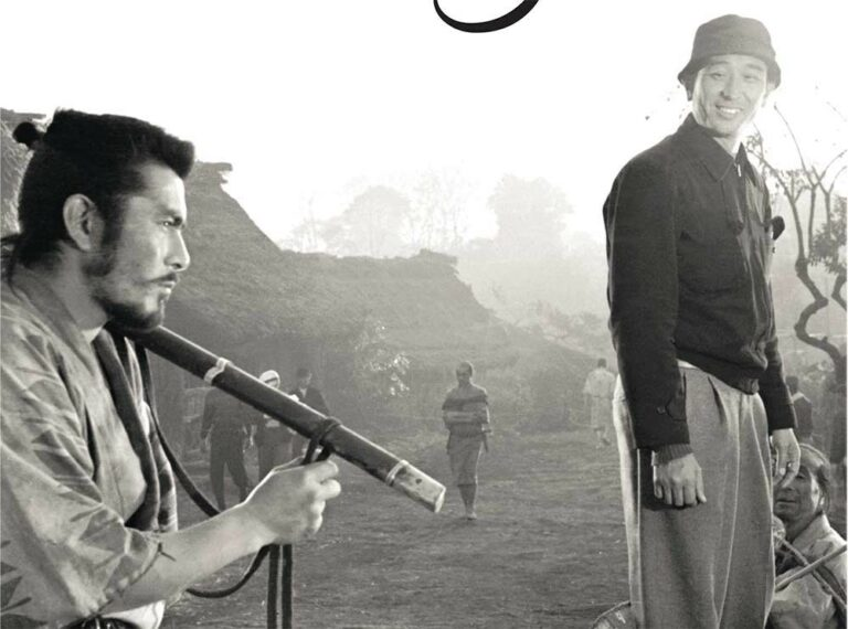In Focus: An introduction to Japanese cinema
